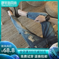 Mens Tide brand broken hole nine points jeans male slim feet Korean version of the trend of summer stretch Harlan 9 points pants
