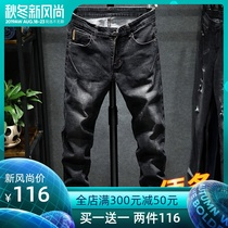 Jeans men slim summer thin Tide brand mens casual straight stretch pants Korean version of the trend of trousers
