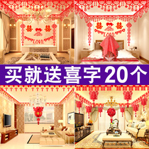 Wedding Room Decoration new house living room bedroom room layout suit hi word flower package wedding supplies wedding flower