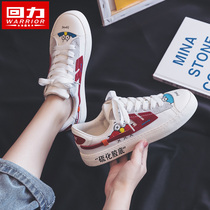 Pull back hand-painted canvas shoes peach cooked female 2019 tide shoes back to the power of Sesame Street Graffiti autumn white shoes