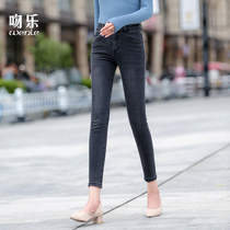 KISS music 2019 autumn new smoke gray jeans female high waist slim was thin feet pants Korean version of the nine pants