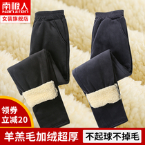 Sports women's pants outside wear Lamb cashmere autumn and winter plus velvet thick sweatpants loose beam foot was thin casual warm cotton pants