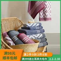 Portugal imported LASA Egyptian cotton thickened towel towel wash towel 3 sets of fluffy soft home