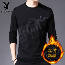 Playboy Plus cashmere thickened long-sleeved T-shirt mens winter wind casual round neck warm sweater bottom shirt T-shirt