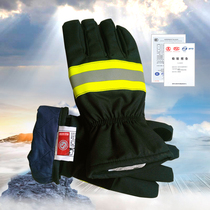 Fire gloves high temperature rescue rescue gloves fire special heat insulation waterproof fireproof anti-hot fire gloves 3C