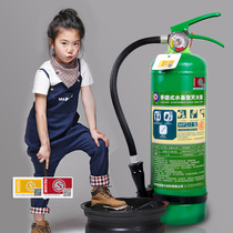 Water-based fire extinguisher household 2 liters of green car 900 commercial fire equipment fire extinguisher car world new