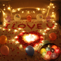 Husband Birthday Layout Boyfriend Romantic Gift Boys Room Decoration Special Surprise Practical