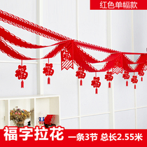 2019 year of the pig New Year decoration supplies new year pendant pull flower Spring Festival living room scene layout jewelry store ornaments