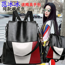 Shoulder bag female 2018 new tide Korean version of the wild fashion bag large capacity canvas anti-theft Travel Backpack soft leather