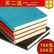 Simple notepad notebook stationery thickened Big Book thick supply primary school students high school office with a soft copy