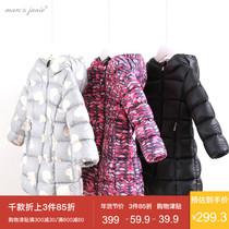 Mark Jenny children's light down jacket thickening girls Winter new baby white duck down jacket long paragraph 81232