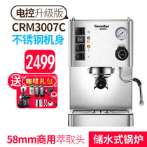 Grameen CRM3007C Italian semi-automatic coffee machine household steam milk foam high pressure pump milk tea shop