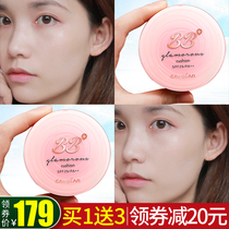 Ka Zi LAN cushion bb cream cc Cream Concealer moisturizing long-lasting oil control does not take off makeup Moisturizing Sunscreen Foundation female genuine