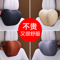 Car headrest seat waist back to the waist memory cotton seat backrest waist pillow waist back to the car back pad