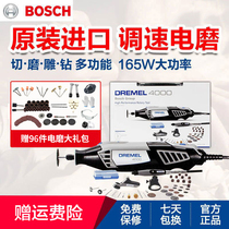 Bosch cut the United States 4000 electric mill set jade carving wood carving machine polishing machine cutting grinding machine multi-functional