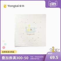 Tong Tai 2019 new neonatal cotton supplies men and women baby bedding baby bubble child was baby