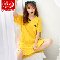 Langsha nightdress summer cotton short-sleeved pajamas summer sweet cute dress cotton thin section home service