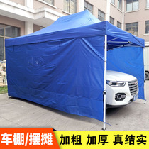 Outdoor awning folding four large umbrella canopy retractable tent stalls Square car shed parking shed home