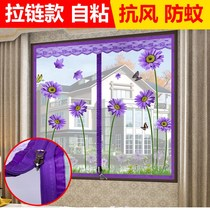 Finished old gauze stick paste curtain self-adhesive ordinary home anti-mosquito sand screens anti-fly building mesh posts