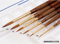 Imported Escoda pen Huang watercolor pen Grafilo Mink hair carved long rod round classical oil painting pen 2420