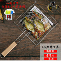Grilled fish clip grilled fish net barbecue net clip stainless steel barbecue tools accessories grilled fish splint home Pisces grilled net