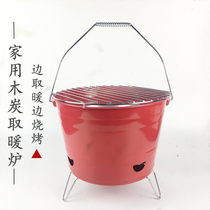 Charcoal heating stove household smokeless barbecue stove outdoor barbecue stove office heating artifact