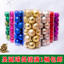 Christmas ball decorations Christmas 4cm 6cm 8cm barrel ball hanging ball hanging Christmas tree ball pendant
