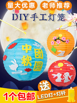 National Day Lantern ornaments children diy material package led Paper Lantern shopping mall decoration portable cartoon small lantern