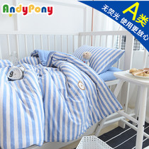 Kindergarten Quilt Three set baby bedding six pieces set nap containing core baby knitted quilt Set Bedding