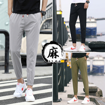 Pants Men Korean version of the trend of summer slim thin section sports casual pants wild linen feet nine pants men