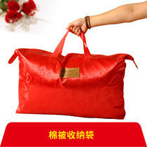 Wedding supplies cotton quilts red tote bag Womens dowry clothes storage bag wedding quilts bag