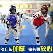 Kang Mei que taekwondo care full set of children thickening authentic combat care five sets of eight sets of game-type