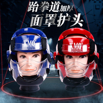 Thickened taekwondo helmet helmet adult childrens head red blue boxing Sanda helmet environmental tasteless