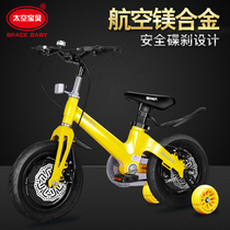 Childrens Bike 2-Year-Old Bike 3-6-7-8-9-10-12-12-Year-Old Boy Girl Baby Stroller