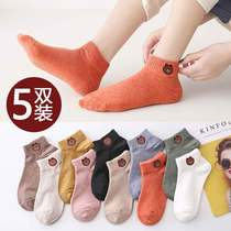 Socks female socks shallow mouth cotton embroidery thin section low to help short tube Korea cute bear college wind Japanese boat socks