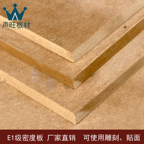 Sound Wang 12mm MDF veneer carving custom processing cabinet high density fiberboard oson plate carving board