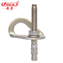 Anso rock nail expansion nail hanging piece stainless steel expansion nail caving rock climbing nail rock determine the point of outdoor equipment
