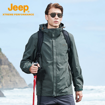 jeep flagship store official authentic Jeep outdoor two storied men Spring Tide brand jacket mountaineering jacket Jacket