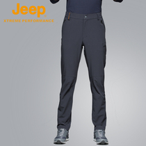 jeep flagship store official authentic Jeep men's trousers men outdoor walking casual pants straight pants men