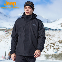jeep Jeep outdoor assault men's Tide brand three-in-one two-piece waterproof jacket winter thickening mountaineering ski clothing