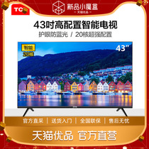 (New)TCL 43F6F slim 20 nuclear borderless Smart HD LED LCD TV 43 inches