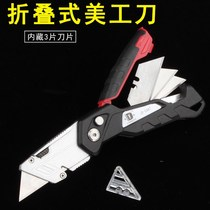 Hook knife folding utility knife multi-function trapezoidal Blade industrial large hawk hook knife tool holder tool heavy-duty electrician knife