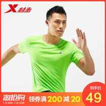 Special step sports T-shirt summer new men and women running breathable solid color fitness short-sleeved T-shirt couple models sportswear