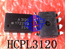 A3120 HCPL3120 HCPL-3120 SOP8 AVAGO high speed optocoupler new original can be straight shot
