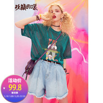 Fairy pocket vintage sense girl t-shirt Hong Kong flavor 2019 summer new female green bright side loose shirt tide
