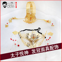 (Show Qin family Prince Yue God cos hair crown) Xie LII cos accessories mask ear pendant tianguan blessing derivative