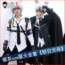 Xiu Qin home tomorrow Ark silver gray cosplay costume silver boss fine two full set of shoes ears pendant snow leopard