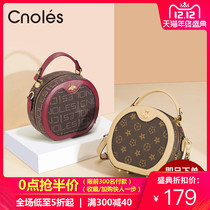French niche brand bag Womens bag new 2019 Wild brand small round bag fashion winter popular cross body bag
