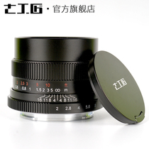 Seven craftsmen 35mm F2 Humanities series FE mouth full-width manual fixed focus lens large aperture Portrait