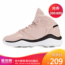 361 womens sports shoes summer 361 Degrees basketball shoes female students high to help women combat outdoor basketball shoes boots